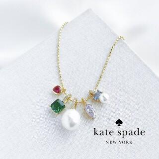 kate spade new york - 【新品♠本物】ケイトスペード ジェムチャームネックレス