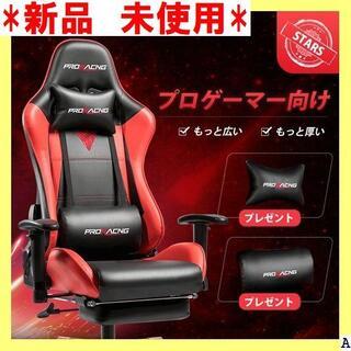 新品 未使用 SALE限定×50%OFF ハイバックシート ーミングチェア 19(ハイバックチェア)
