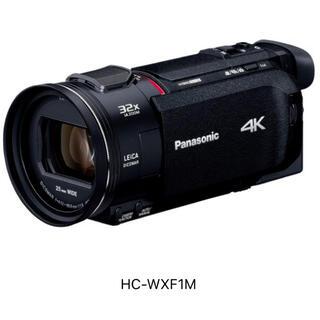 Panasonic - パナソニック 4K ビデオカメラ HC-WXF1M-K 長期保証五年付き