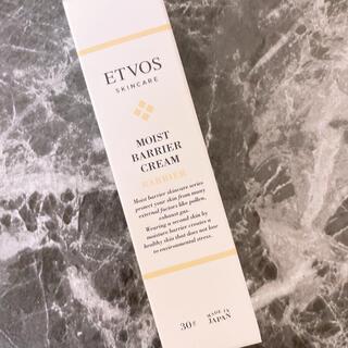 エトヴォス(ETVOS)の新品◎エトヴォス◎モイストバリアクリーム(フェイスクリーム)
