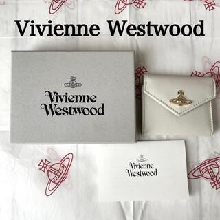Vivienne Westwood - 超美品ヴィヴィアンウエストウッド折り財布