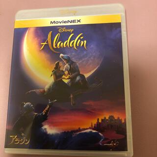 アラジン MovieNEX Blu-ray