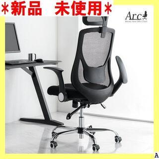 新品 未使用 オフィスチェア おしゃれ テレワーク 在宅勤 キング固定可能 24(ハイバックチェア)