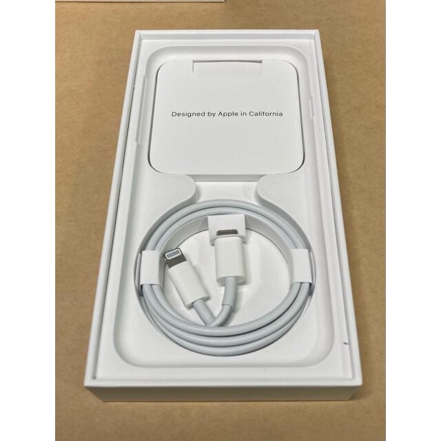 iPhone SE 2 64GB SIMフリー ホワイト スマホ/家電/カメラのスマートフォン/携帯電話(スマートフォン本体)の商品写真