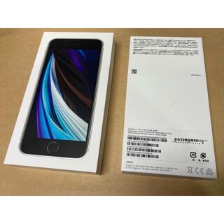 iPhone SE 2 64GB SIMフリー ホワイト