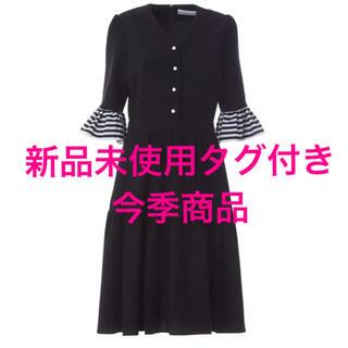 Drawer - 新品未使用タグ付き♡ティアードドレス♡BORDERS at BALCONY