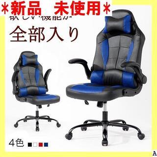 新品 未使用 オフィスチェア アームレスト可動 ヘッドレス ェア メッシュ 28(ハイバックチェア)