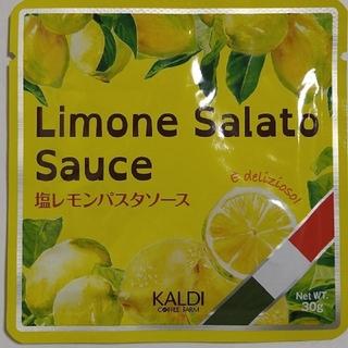 カルディ(KALDI)のカルディ 塩レモンパスタソース 1袋(調味料)