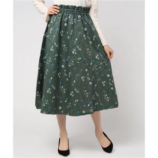 サマンサモスモス(SM2)の未使用 SM2 サマンサモスモス ロングスカート フェイクスエード 緑(ロングスカート)