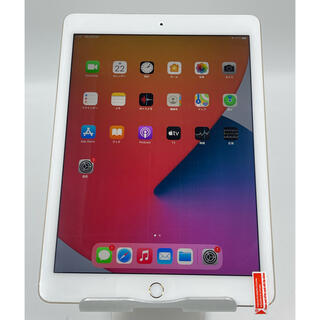 iPad - iPad Pro9.7インチ 128GB 美品