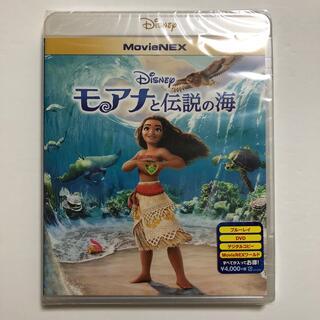 Disney - モアナと伝説の海 MovieNEX Blu-ray