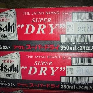 アサヒ(アサヒ)のアサヒ スーパードライ 2ケース 350 ml × 48 本(ビール)