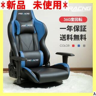 新品 未使用 ×3000円OFF mwpo-103 cha ーミングチェア 35(ハイバックチェア)