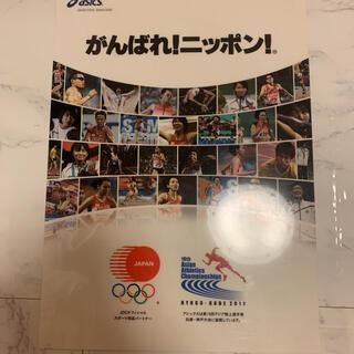 アシックス(asics)のオリンピック 日本 陸上 アシックス asics 下敷き(記念品/関連グッズ)