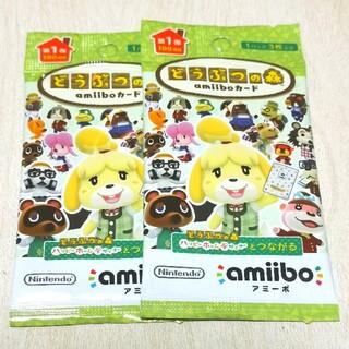 任天堂 - どうぶつの森 amiibo 第1弾×2パック
