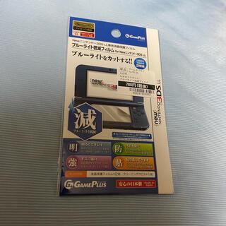 ニンテンドー3DS - 新品 ゲームプラス ブルーライト低減フィルム for New 3DS LL
