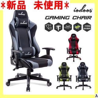 新品 未使用 ×10倍 chair gaming いす イ ーミングチェア 43(ハイバックチェア)