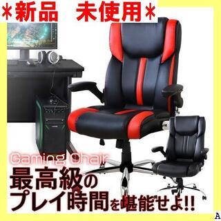 新品 未使用 最大1万円9/24 インテリア オフィス家具 チェア 2時迄 44(ハイバックチェア)