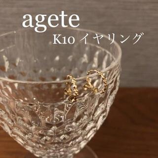 agete - agete K10 イヤリング