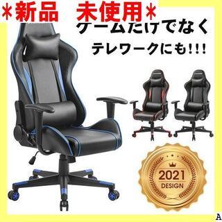 新品 未使用 対応★★品質 YS00800 オフィス家具 ーミングチェア 45(ハイバックチェア)