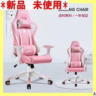 新品 未使用 ゲーミングチェア chair ハイバックシー oos ピンク 46(ハイバックチェア)