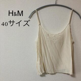 エイチアンドエム(H&M)のH&M ホワイト白アイボリーキャミソール ビスチェ(キャミソール)