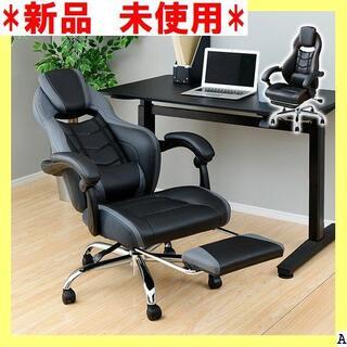 新品 未使用 パソコンチェア YAMAZEN 山善 テレワ ーミングチェア 47(ハイバックチェア)