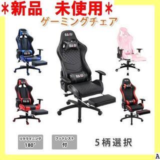 新品 未使用 ゲーミングチェア 可動式アームレスト レザー トマン 座椅子 49(ハイバックチェア)