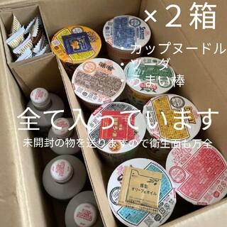 ニッシンショクヒン(日清食品)のうまい棒カップヌードルも付いています!!カップヌードル+ソーダ(インスタント食品)