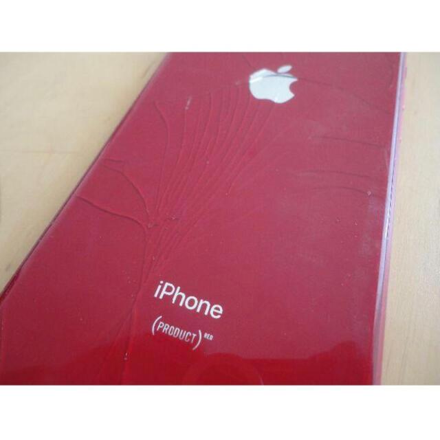 iPhone(アイフォーン)の訳ありiPhone XR 64GB au版SIMロック解除 スマホ/家電/カメラのスマートフォン/携帯電話(スマートフォン本体)の商品写真