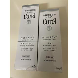 Curel - キュレル 美白ケア化粧水 II ・美白ケア乳液 2種セット