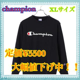 Champion - チャンピオン スウェット ブラック XLサイズ ユニセックス
