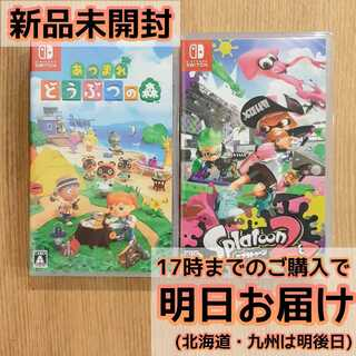 Nintendo Switch ソフト 2本セット(家庭用ゲームソフト)