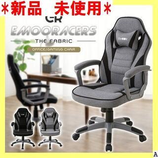 新品 未使用 ゲーミングチェア エムール おしゃれ チェア ORACERS 53(ハイバックチェア)