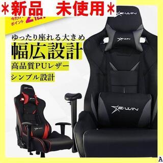新品 未使用 本日・gえる ewin PUレザー 椅子 テ ゆったりサイズ 58(ハイバックチェア)