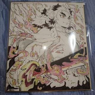 鬼滅の刃 煉獄杏寿郎 コラボカフェ 色紙