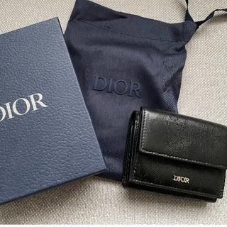 ディオール(Dior)の【新品未使用】DIOR 3つ折り財布 ディオール ギャラクシーレザー(折り財布)