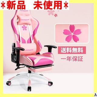 新品 未使用 ×10倍 chair ランバーサポートハイバ ーミングチェア 61(ハイバックチェア)