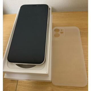 iPhone - iPhone12 mini 256GB ホワイト
