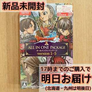 Switch ドラゴンクエストX オールインワンパッケージ version1-5(家庭用ゲームソフト)