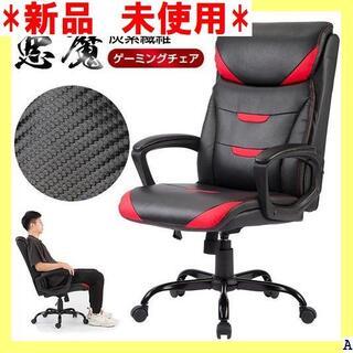 新品 未使用 最安値挑戦 社長椅子 人間工学 ワークチェア ーミングチェア 74(ハイバックチェア)