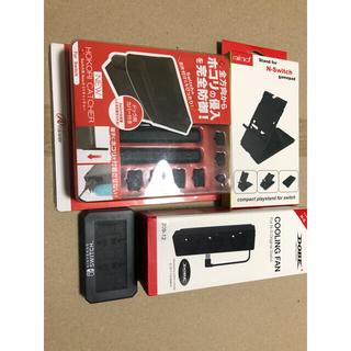 Nintendo Switch - 中古 Switch 周辺機器類 セット