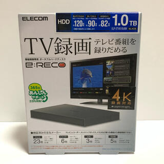 ELECOM - ELECOM ELP-ETV010UBK ポータブルHDD