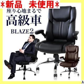 新品 未使用 法人 インテリア オフィス家具 LOOKIT オフィスチェア 86(ハイバックチェア)