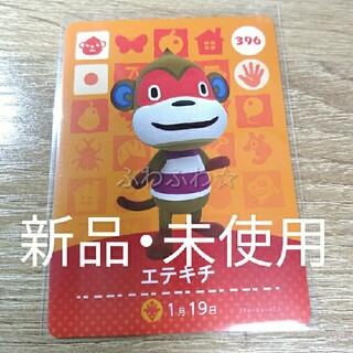 Nintendo Switch - エテキチ amiibo どうぶつの森 アミーボ カード Switch あつ森