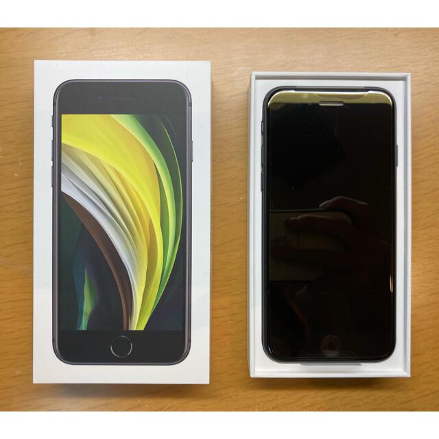 Apple(アップル)のiPhone SE2 (第二世代)ブラック 黒 64GB 未使用 スマホ/家電/カメラのスマートフォン/携帯電話(スマートフォン本体)の商品写真