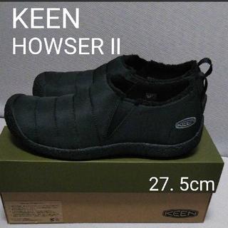 KEEN - 新品未使用☆KEEN メンズスリッポン 黒 グレー27.5cm HOWSER Ⅱ