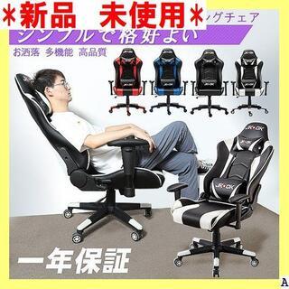 新品 未使用 ★お買い物限定★5倍+ chair gami ーミングチェア 93(ハイバックチェア)