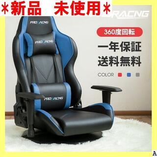 新品 未使用 ×10倍 chair gaming ハイバッ チェア 座椅子 94(ハイバックチェア)