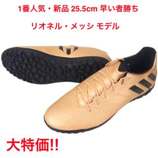 adidas - メッシ TF アディダス サッカー ネメシス プレデター ラグビー X エックス